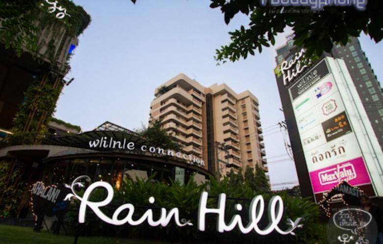 Rain Hill Sukhumvit47