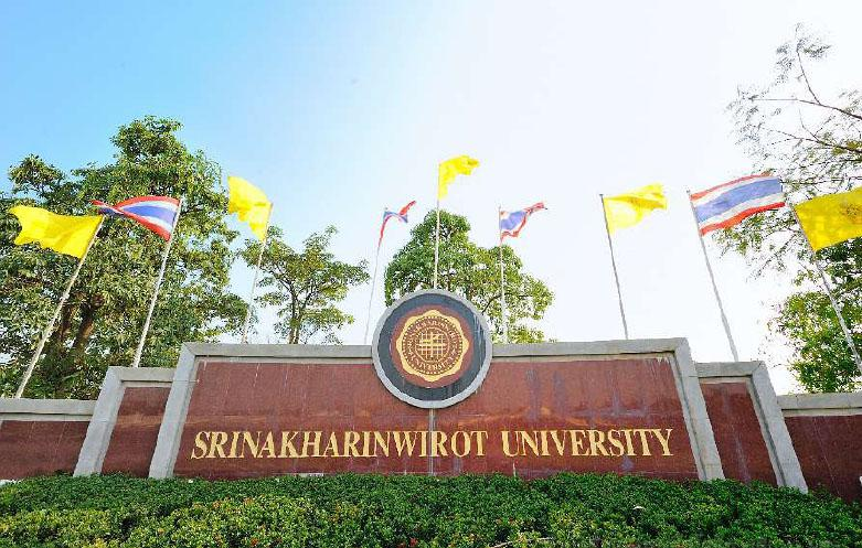 Srinakharinwirot University