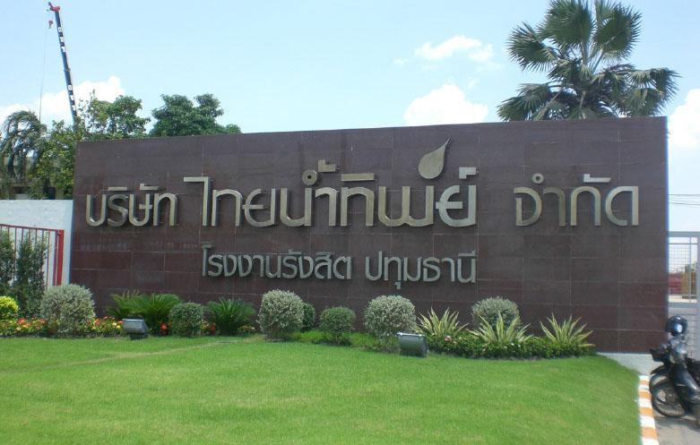 ThaiNamThip Co., Ltd.