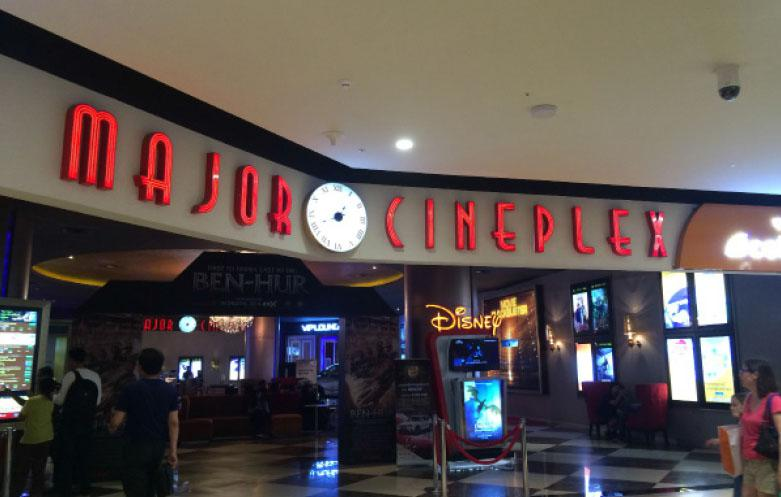 Major Cineplex @ Aeon Mall Cambodia
