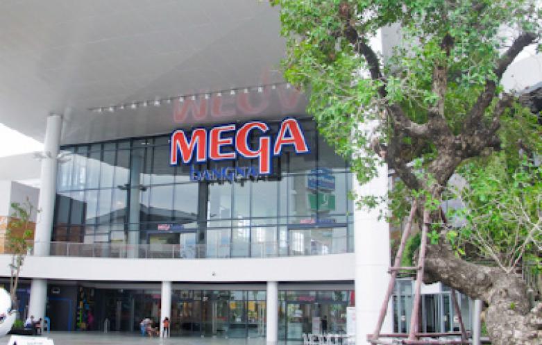 Mega Bangna